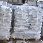 Архивная документация, бухгалтерская отчетность прессованная
